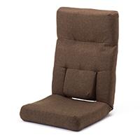 B10ヘッドリクライニング腰サポート座椅子 ブラウン