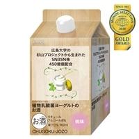 植物乳酸菌ヨーグルトのお酒 900ml