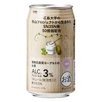 【ケース販売】植物乳酸菌ヨーグルトチューハイ 350ml×24本