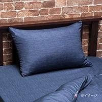枕カバー ブラウ 35×50