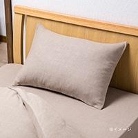 枕カバー ふんわりパイルベージュ 43×63