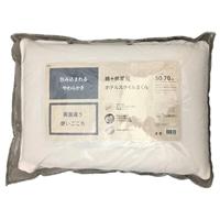 綿+低反発ホテルスタイルまくらBIG 50×70