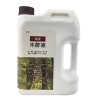木酢液(原液)4L