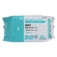 【数量限定】セスキ炭酸ソーダ 超厚手おそうじシート 20枚