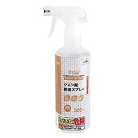 【数量限定】クエン酸除菌スプレー 500ml