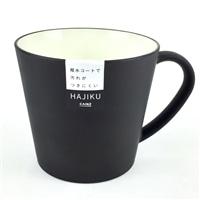 メモリ付きマグカップ HAJIKU ボルドー