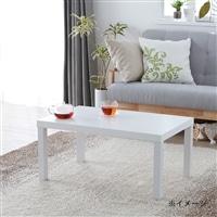 A51 コンパクトテーブル ワイド ホワイト