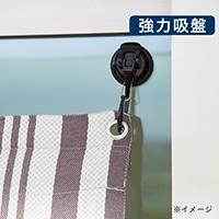 黒丸竹にも使用できる外れにくいフック 2個入 強力吸盤