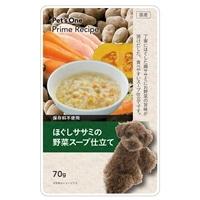 Pet's One プライムレシピ グルメパウチ ほぐしササミの野菜スープ仕立て 70g