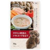 Pet's One プライムレシピ グルメパウチ ササミと野菜のトマトスープ仕立て 70g