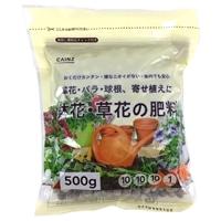 鉢花・草花の肥料 500g