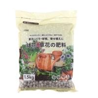 鉢花・草花の肥料 1.5kg