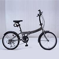【数量限定】【自転車】【全国配送】折り畳み G6 20インチ シルバー【別送品】