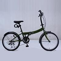 【数量限定】【自転車】【全国配送】折り畳み G6 20インチ カーキ【別送品】