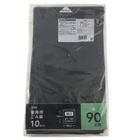 業務用ごみ袋 黒 90L 厚口 10枚