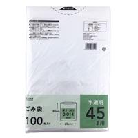 ごみ袋 45L 半透明 100枚 VG4514100