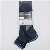 紳士 綿底パイルサポート靴下 ショート丈 3足組 杢 CC09