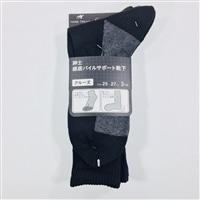 紳士綿底パイルサポート靴下 クルー丈 3足組 DKCC11