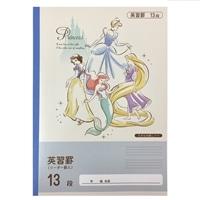 プリンセス 学習帳 英習帳 13段 NCDP−E13