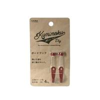 Kumimoku ボードフック 4kg レッド
