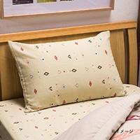 枕カバー カプリス 35×50