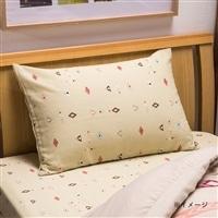 枕カバー カプリス 43×63