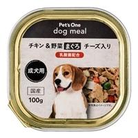 Pet'sOne ドッグミール トレイタイプ チキン&野菜 まぐろ チーズ入り 成犬用 100g