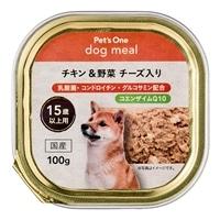 Pet'sOne ドッグミール トレイタイプ チキン&野菜 チーズ入り 15歳以上用 100g
