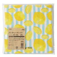 【数量限定】パーティペーパー レモン 20枚入り