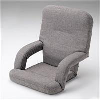 B21 肘掛座椅子 グレー