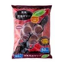 消臭昆虫ゼリー 黒糖風味 50個入