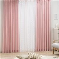 4枚組セットカーテン アイン 100×200 ピンク