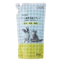 Pet'sOne トイレ専用消臭スプレー 詰替用 500ml