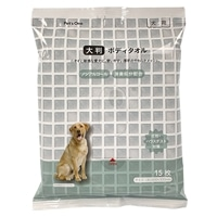 【数量限定】Pet'sOne 犬用 大判ボディタオル 15枚