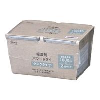 除湿剤 パワードライ タンクタイプ 1000ml×2個
