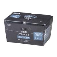 【数量限定】炭入り除湿剤 パワードライ タンクタイプ 1000ml×2個