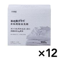【ケース販売】衣料用粉末洗剤漂白成分抗菌Ag配合900g×12個