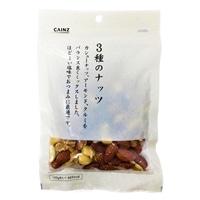 3種のナッツ(有塩) 105g