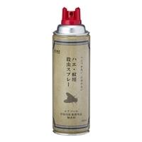 CAINZ ハエ・蚊用 殺虫スプレー 450ml
