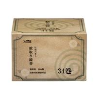 CAINZ 蚊取り線香 34巻 箱