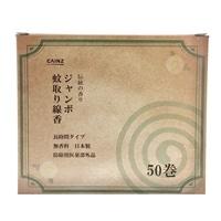 CAINZ ジャンボ蚊取線香 50巻箱