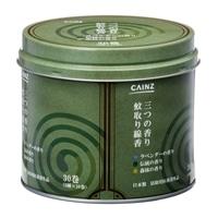 CAINZ 蚊取り線香 3つの香りB 30巻 缶