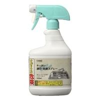 CAINZ キッチン漂白・除菌 スプレー 本体 520ml