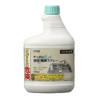 CAINZ キッチン漂白・除菌スプレー つけかえ用 520ml