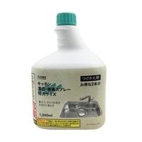 CAINZ キッチン漂白・除菌スプレー つけかえ用 1040ml