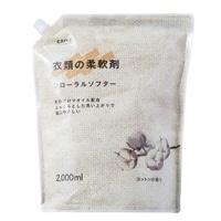 CAINZ  衣類用柔軟剤 フローラルソフター コットン 2L