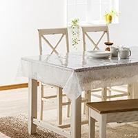 テーブルクロス シャイン 120×170cm