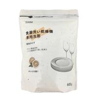 CAINZ 食器洗い乾燥機専用洗剤600g オレンジ