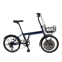 【自転車】折り畳み車 AMOUR 外装6段 20インチ ブルー【別送品】