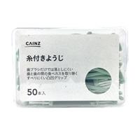 CAINZ 糸付きようじ 50本入 緑